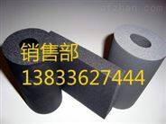 橡塑海棉保温管计算公式【阻燃橡塑保温板】生产厂家