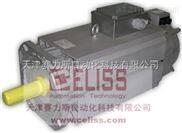 ROWAN电压调节器