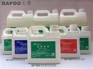塑料包装专用防静电液
