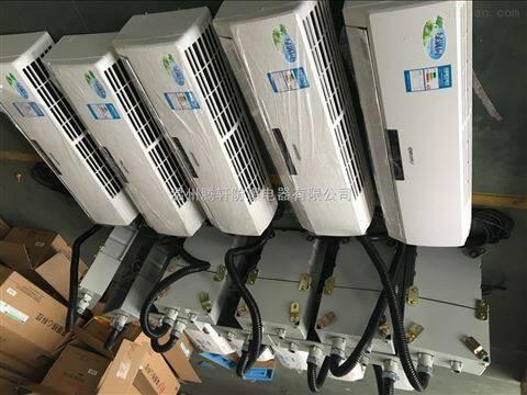 壁挂式防爆空调机生产厂家