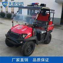 消防摩托車,多功能消防摩托車