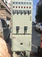 钢板焊接防爆配电柜厂家
