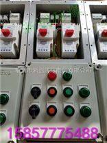 电机防爆动力起动箱