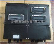 FXS-防水防塵防腐電源檢修箱
