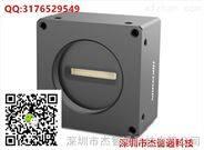 海康2048像素工业相机