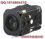 FCB-EX2700P-索尼高清一體化機芯