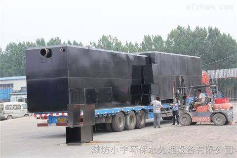 YW -50溶气气浮机装置多少钱