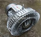 2QB910-SAH17机械设备专用高压风机