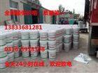 【陕西省】室外超薄型钢结构防火涂料生产厂家、、价格
