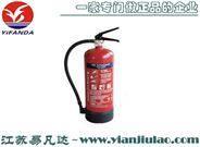 MFZ-ABC2/4/5/6/8KG手提式干粉灭火器