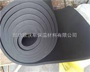 供应橡塑保温板厂家代理