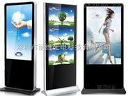 贵州55寸广告机网络版3000