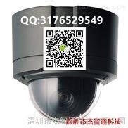 LCP2840-DP-LG室内快球模拟摄像机