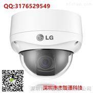 LG高清半球模拟摄像机