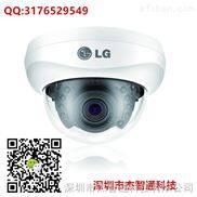LG彩转黑半球模拟摄像机