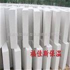 合肥专用勻質板 外墙防火勻質板价格优势
