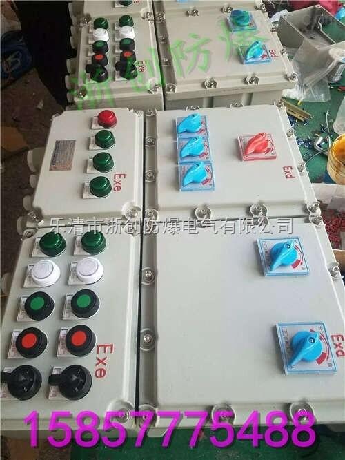 設備防爆電控箱