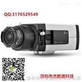 LSW2010F-PLG模拟摄像机*