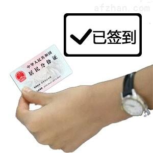 研腾身份证读卡签到系统培训活动签到设备