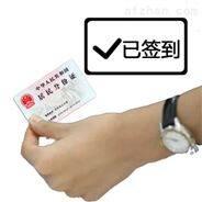 大型会议签到系统哪里有卖 研腾身份证签到系统 会议签到系统价位