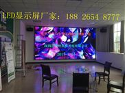 LED大屏幕,全彩LED显示屏