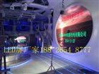 酒吧舞台表演背景LED显示屏