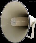 CT860HD高清广播号角