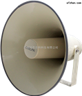 CT860HD高清远程广播号角