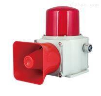 中山,TLHDL,TLHDLF,重负荷 工业用声光报警器