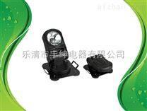 磁力探照灯,车顶遥控灯,硕,SR-380车载搜索灯