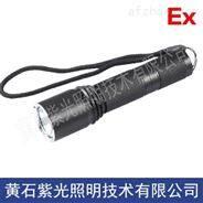 紫光YJ1010固态微型强光防爆电筒_YJ1010厂家