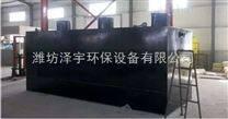 养殖污水处理一体化设备厂家