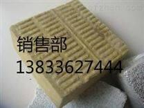 芜湖加工岩棉板/长期供应岩棉板产品库