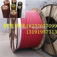 矿用电缆MYPT3*50+1*16-3.6/6KV小猫牌电缆