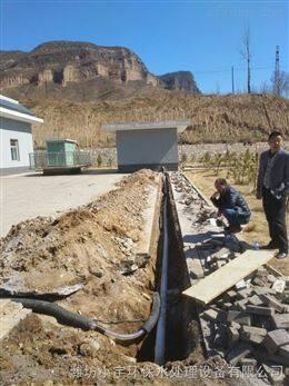 通辽专业一体化地埋污水处理设备