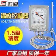 浙江顺通厂家直销油面温度变压器专用温度控制器厂家
