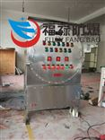 304不锈钢防爆配电箱BXM(D)-T/XX