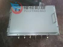 防爆变压器BBK-500VA