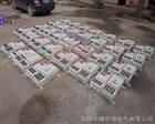 北京304不锈钢防爆配电箱那家后