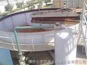80吨每小时的溶气汽浮机