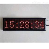 LED同步時鐘 同步授時電子鐘