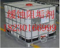 主营缓蚀阻垢剂厂家、缓蚀阻垢剂含量
