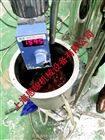 GMSD2000水性樹脂研磨分散機