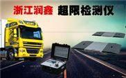 超重汽车检测仪引领Z新潮流