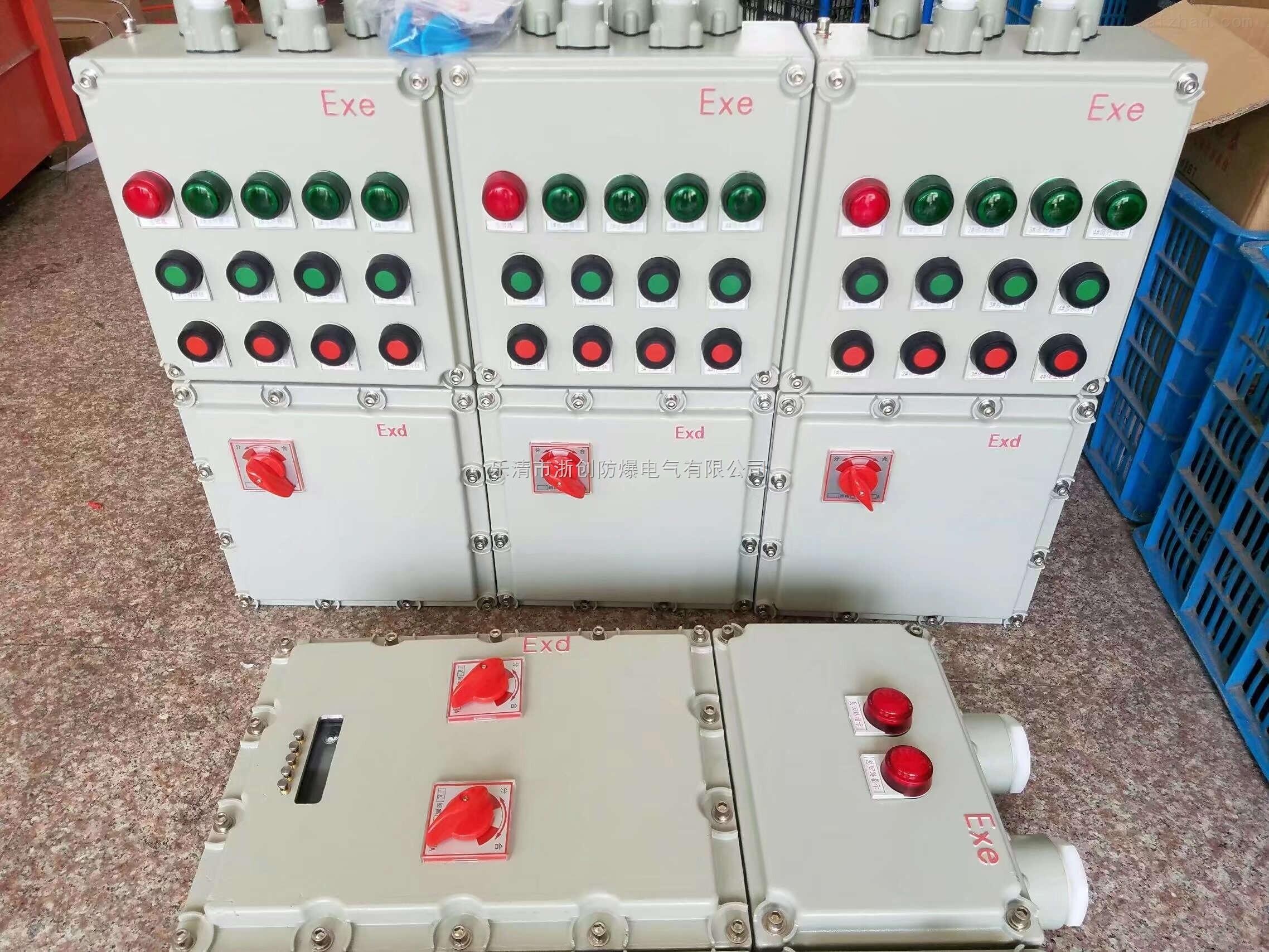 固定式隔爆型防爆配电箱图片
