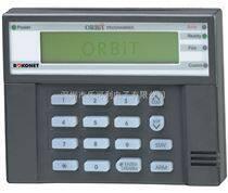 以色列RISCO报警主机快速编程器