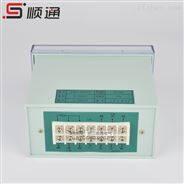 浙江顺通厂家直销带数显表变压器
