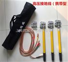 10KV变电线路双簧压紧式接地线