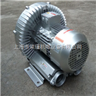 2QB610-SAH162.2KW半自动扦样机专用高压风机现货