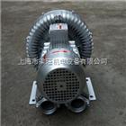 2QB820-SHH3711KW环保水处理高压风机现货报价